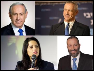 מנהיגים בישראל מתודע-פיתוח מנהיגות